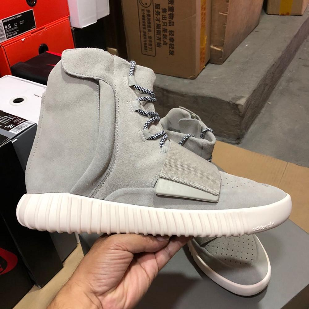 Adidas Yeezy 750 Boost Grey